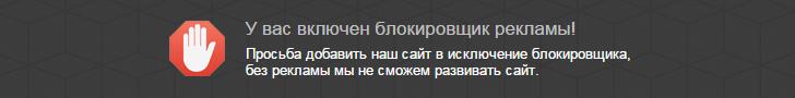Ульи, А