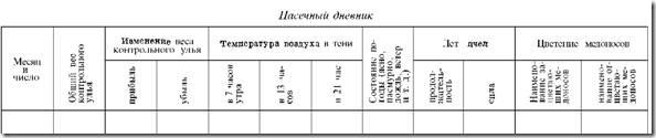 clip_image166